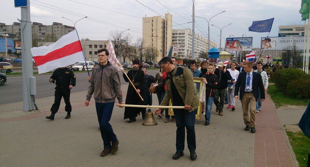 Чарнобыльскі шлях