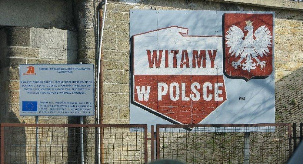 Польская мяжа