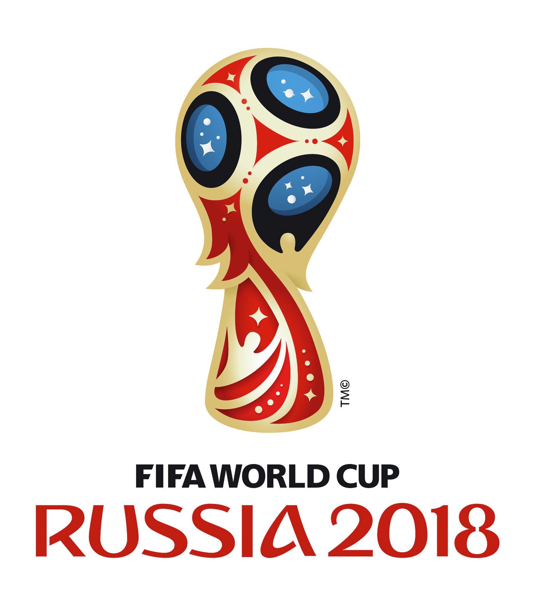 Официальный логотип чемпионата мира 2018 по футболу
