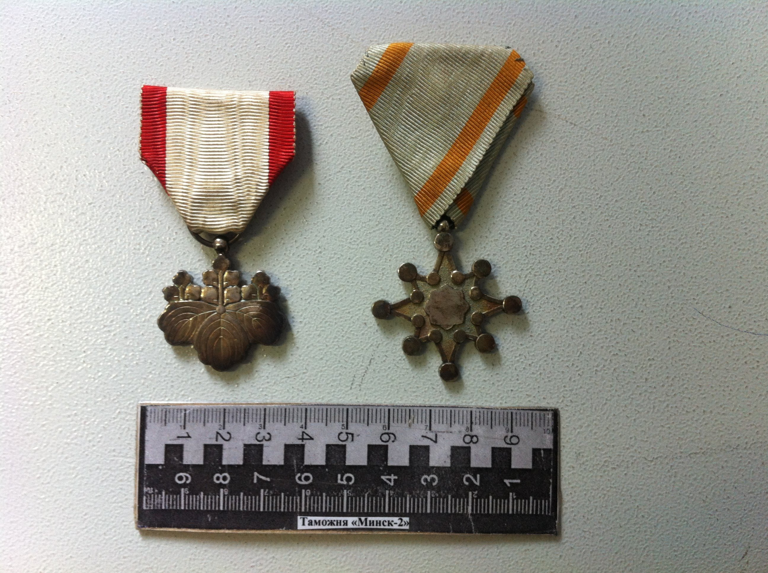 Награды, задержанные ГТК
