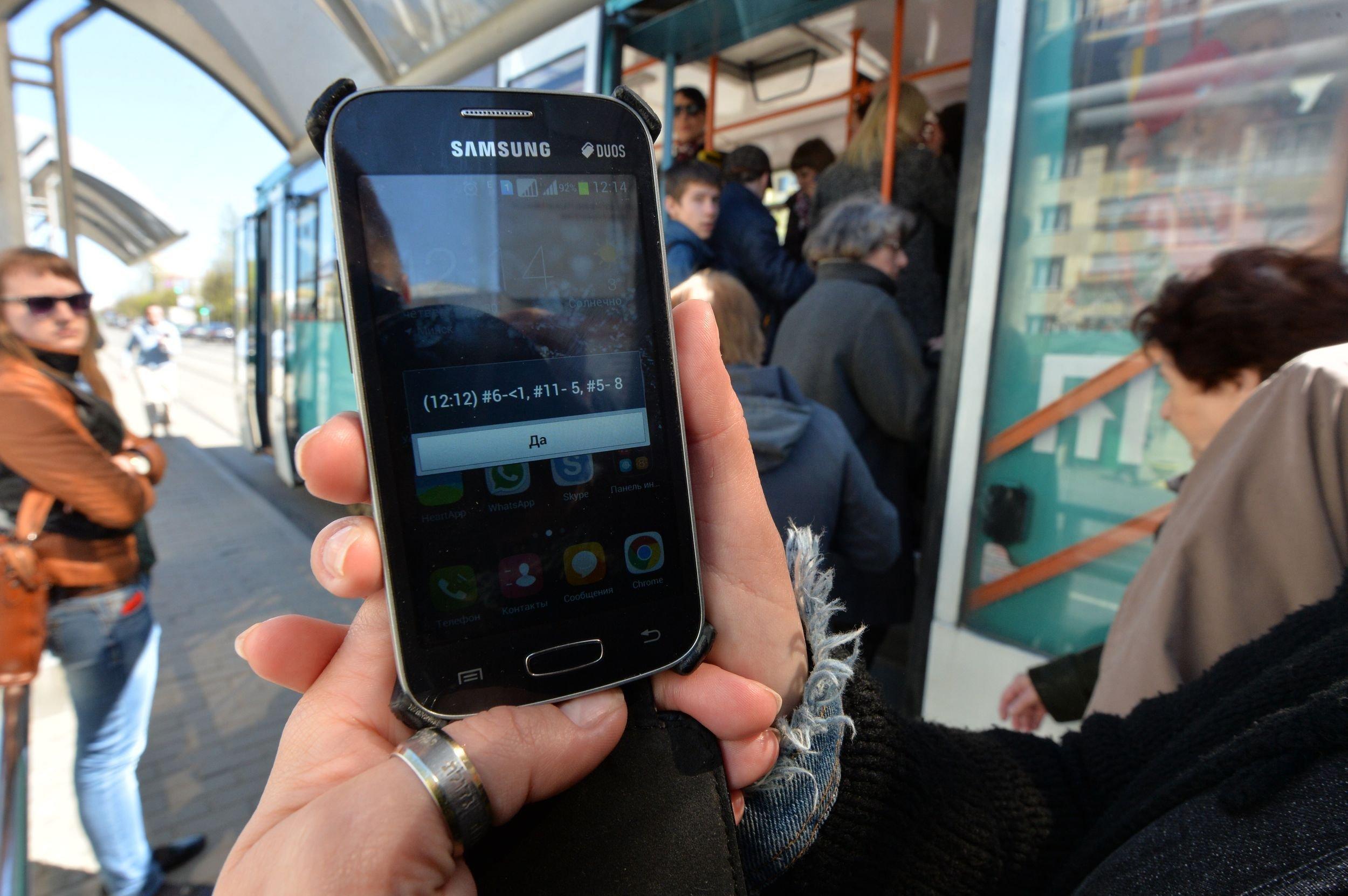 Сообщение о времени прибытия следующего трамвая