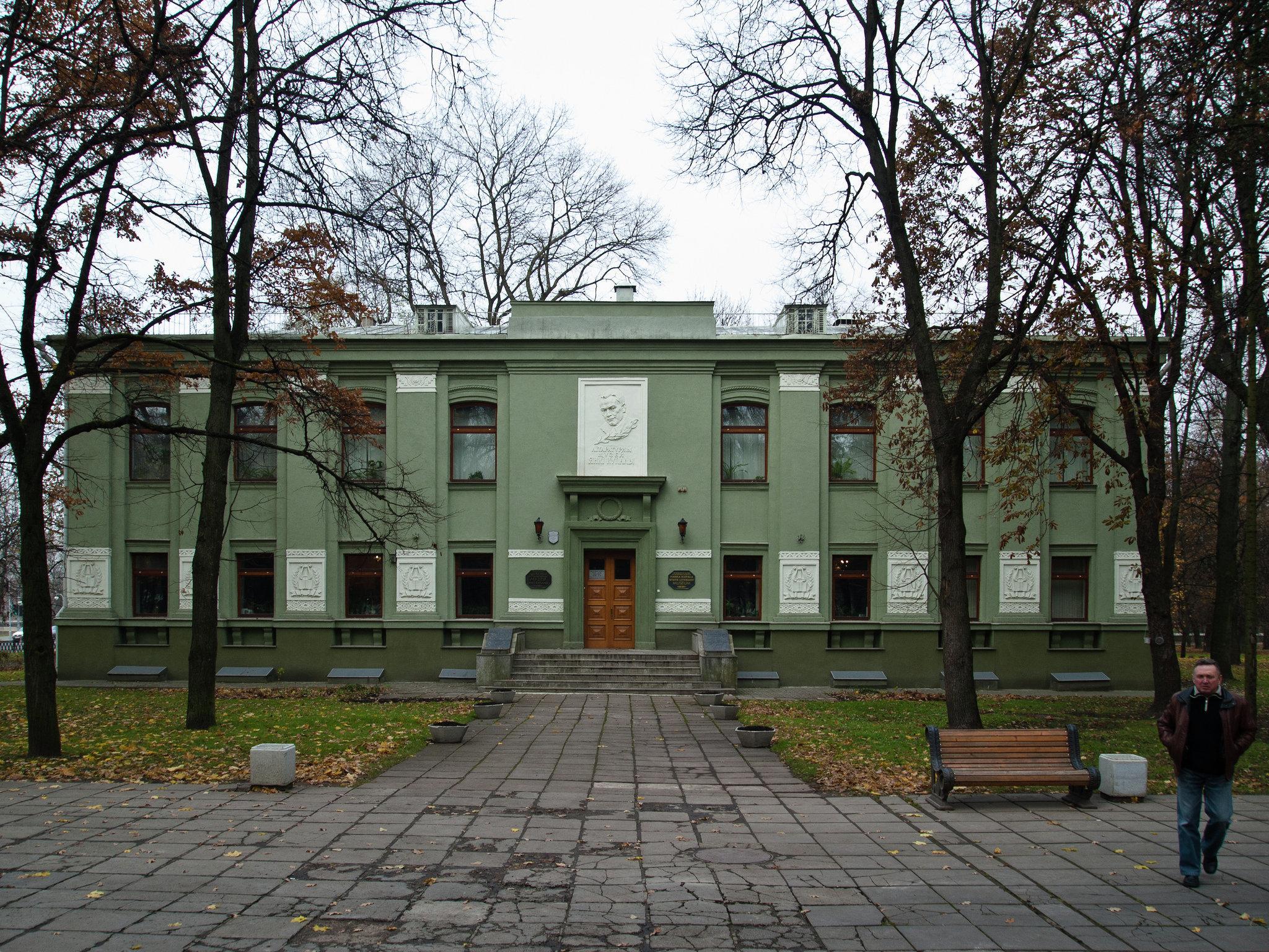 Музей Янки Купалы в Минске