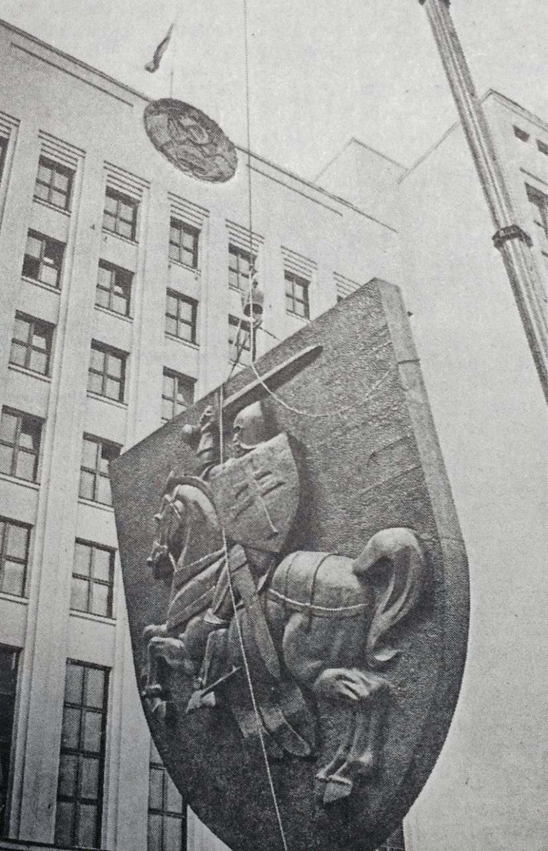 Демонтаж герба Пагоня с фасада Дома правительства