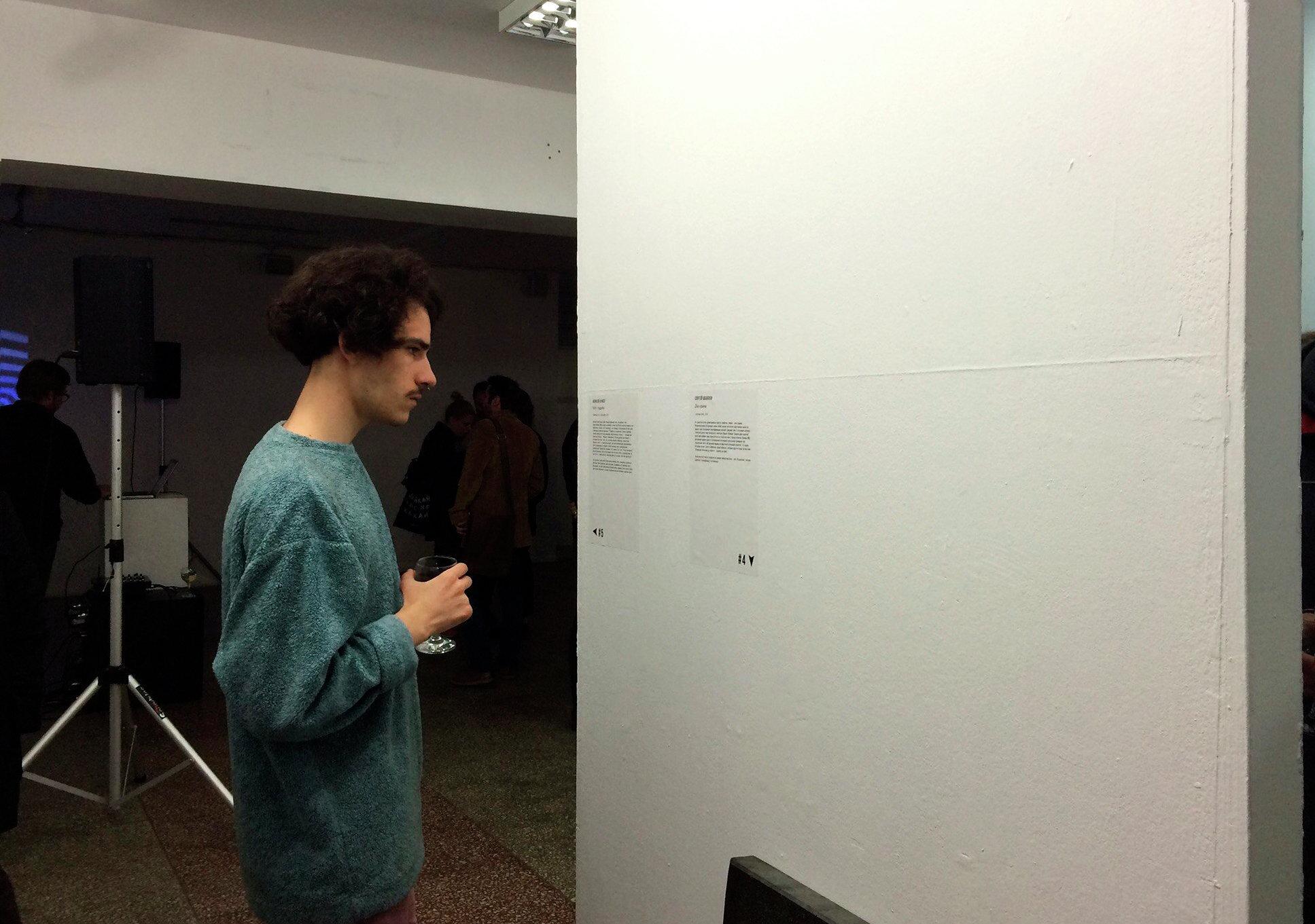 Выставка Социальная решетка