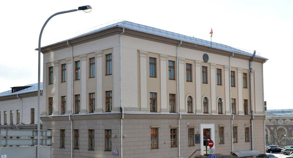 Вярхоўны суд Рэспублікі Беларусь