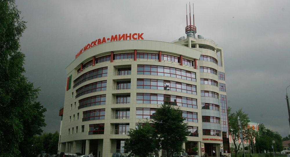Регулятор добился ликвидации банка «Москва»