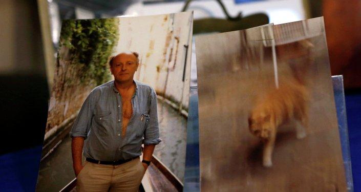 Личные вещи лауреата Нобелевской премии по литературе Иосифа Бродского