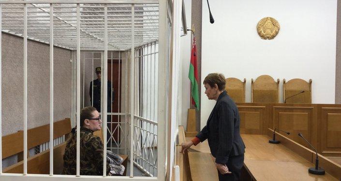 Мінскі гарадскі суд