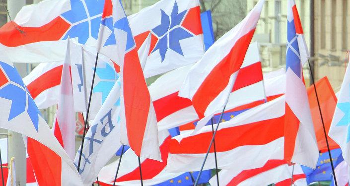 Флаги БХД на Дне Воли в Минске