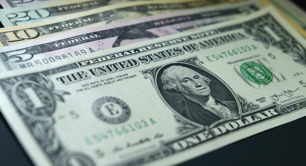 Курсы валют: доллар иевро подорожали, курс русского рубля снизился