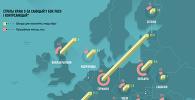 Топ-15 краін, эканоміка якіх пакутуе ад санкцый у бок Расіі і контрсанкцый