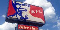 Вывеска ресторана KFC