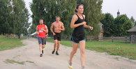 Во время пробежки