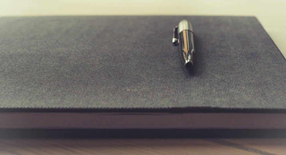 Ручка и документы
