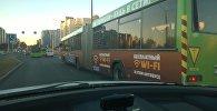 Автобус с бесплатным Wi-Fi