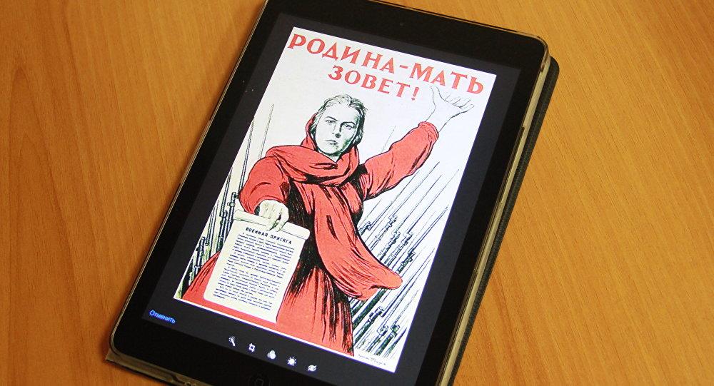 Агитационный плакат Родина-мать зовет!
