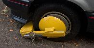 Блокиратор колеса. Архивное фото