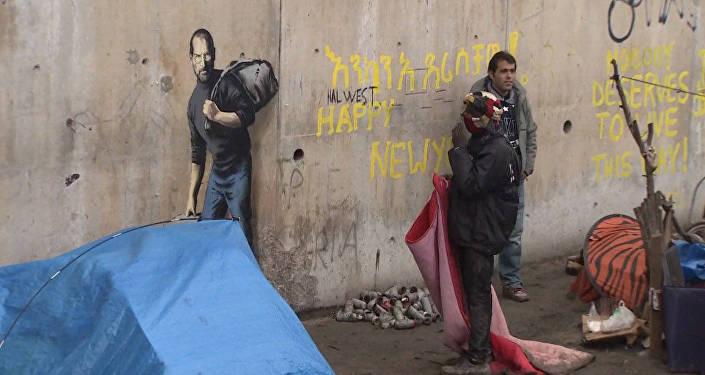 СПУТНИК_Бэнкси за 7 евро, или Как уличный художник помог заработать мигрантам