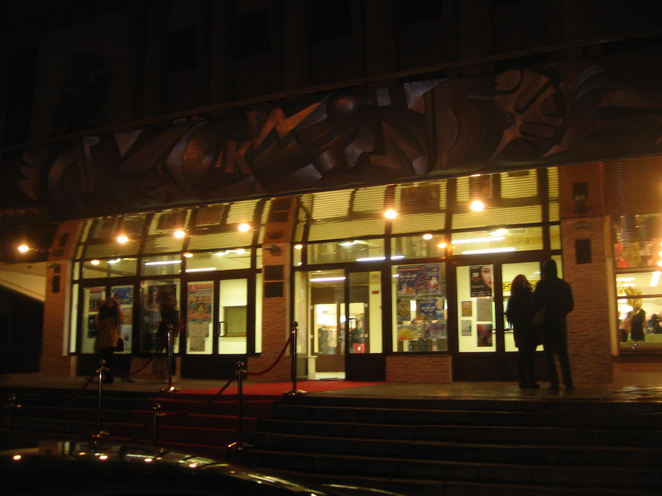 Развлекательный клуб напротив входа на дискотеку ДК Ленина.