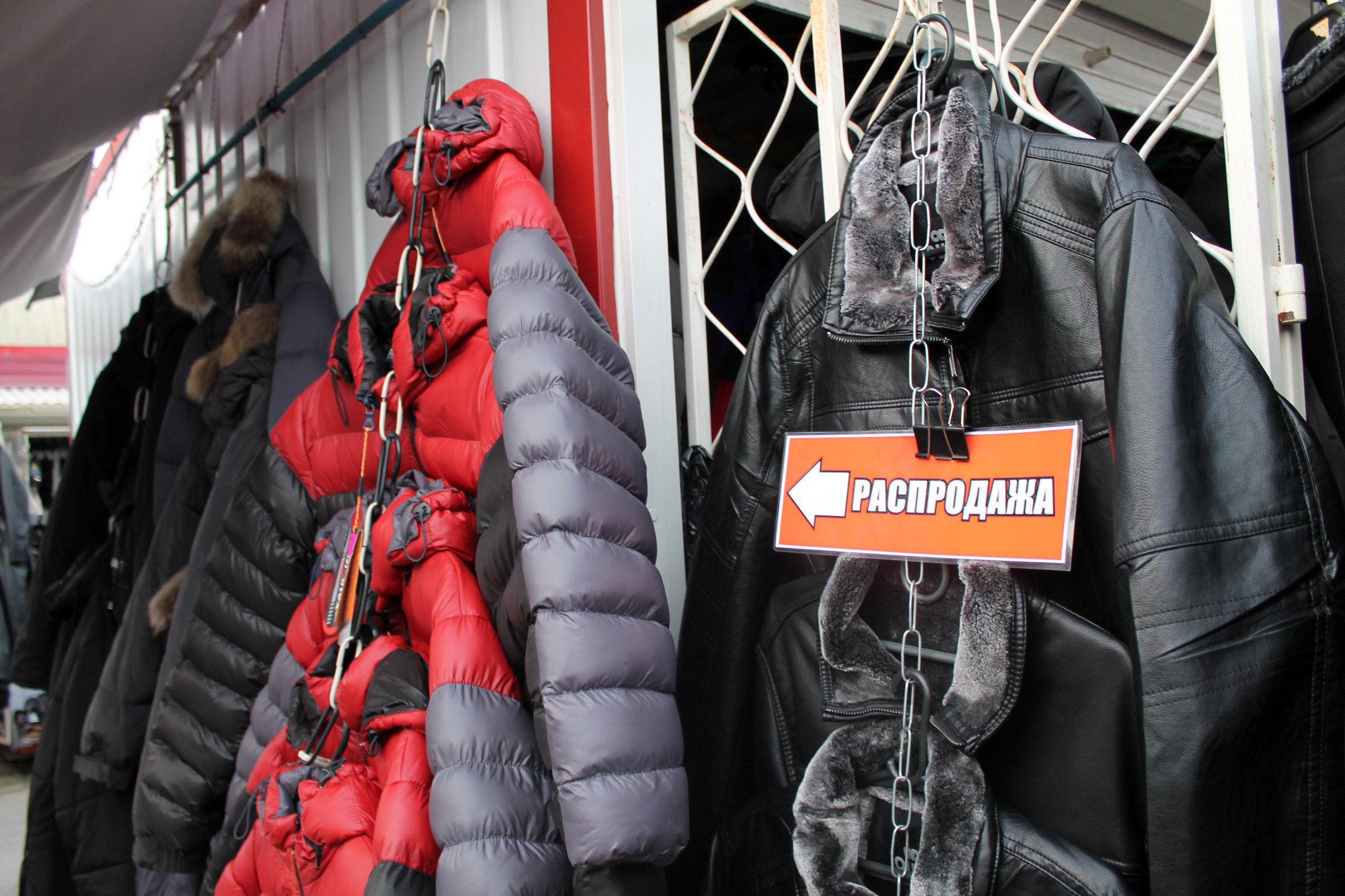 Вещевой рынок в Пинске