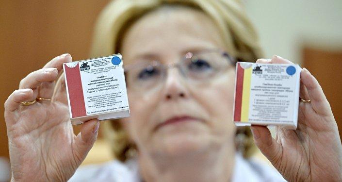 Добровольно умершим отлихорадки Эбола россиянам выплатят по2 млн руб.