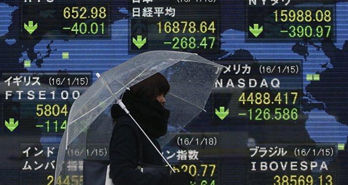 Электронное табло с фондовыми индексами