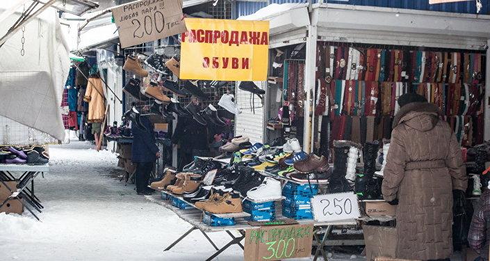 Рынок Ждановичи