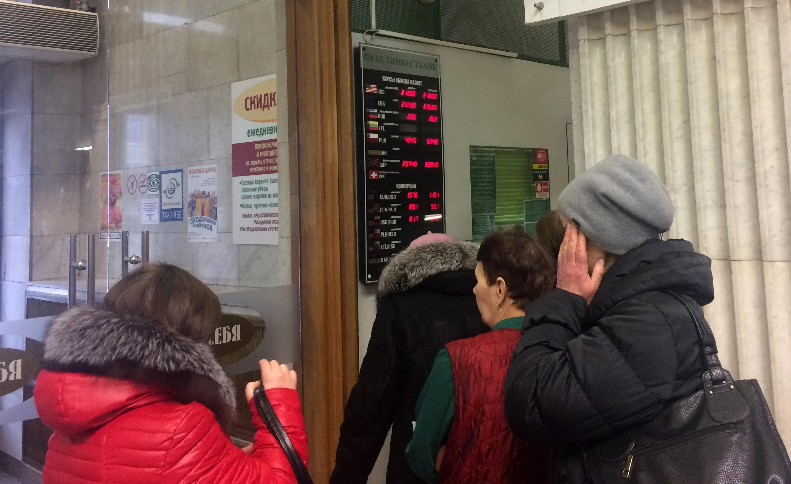 Обвал рубля в январе 2016