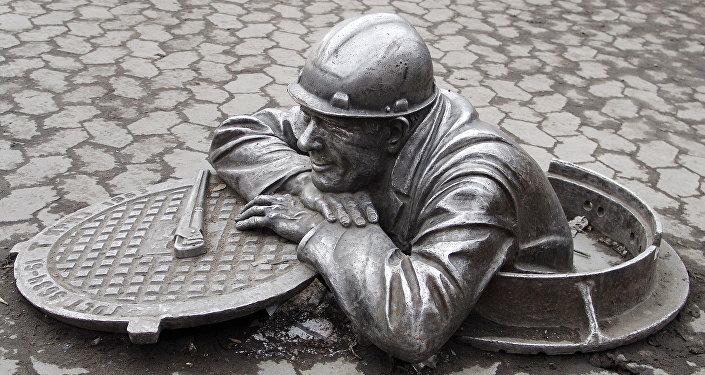 Скульптура Слесарь Степаныч