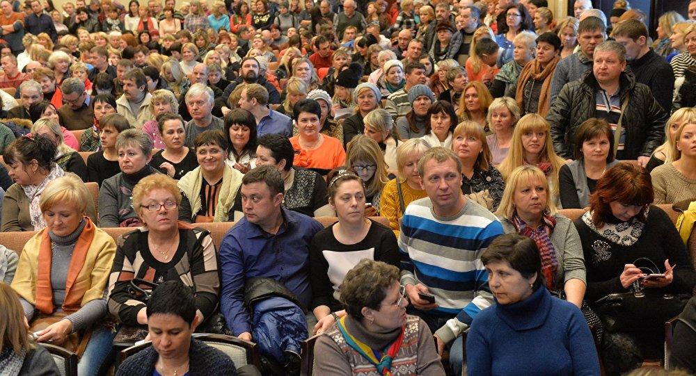 Форум предпринимателей в Минске