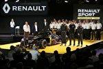 Презентация заводской команды Renault в Париже
