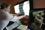 Презентация современного медицинского оборудования