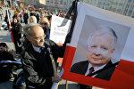 Траурные мероприятия в связи с гибелью президента Польши Леха качиньского. Архивное фото