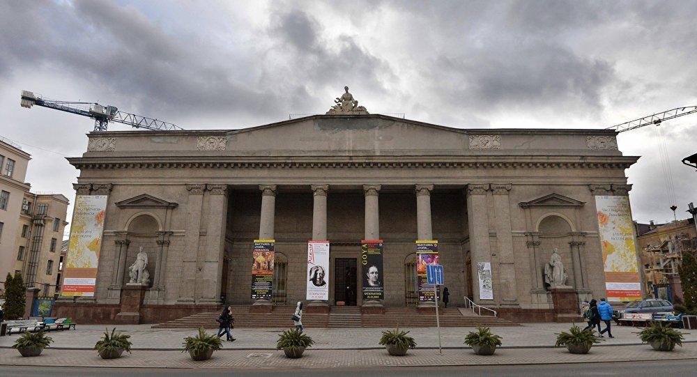 Нацыянальны мастацкі музей Рэспублікі Беларусь