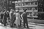 Фотовитрина АПН в 1962 году