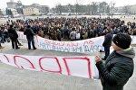 Предприниматели на Октябрьской площади 15 января