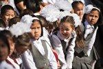 Начало учебного года в школах Кыргызстане