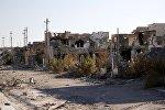 Разрушенный в результате боевых действий город в Ираке