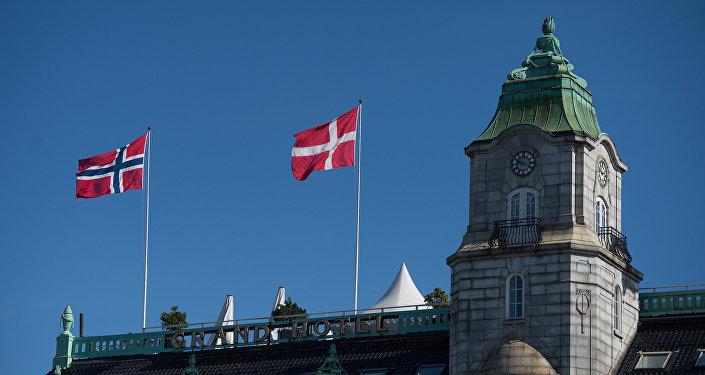 Города мира. Осло