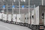 Фуры выстроились в километровые очереди на белорусско-литовской границ