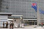 Вход в штаб-квартиру Еврокомиссии