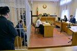 Суд над актером Купаловского театра Бородичем