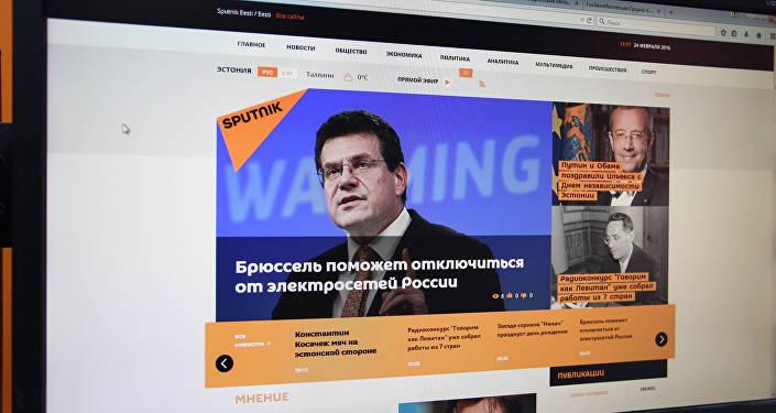 Продюсера пропагандистской медиагруппыРФ депортируют изЛатвии