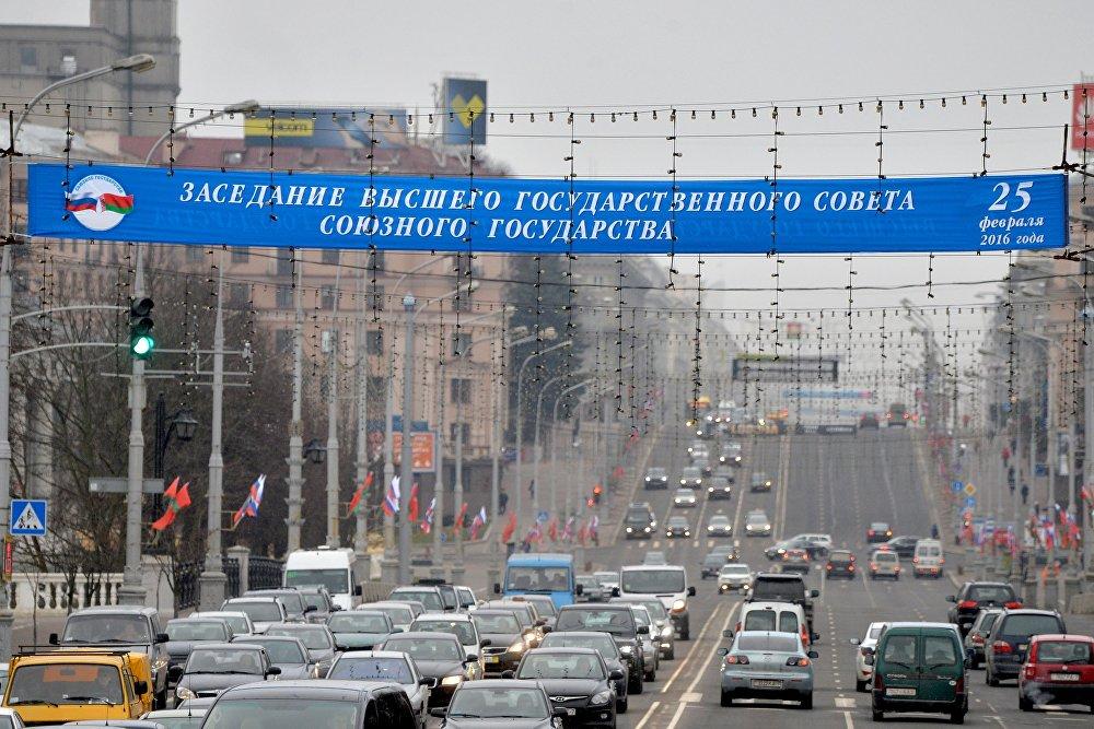 Растяжка к заседанию ВГС СГ в Минске