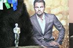 Спутник_Народный Оскар из Якутии: как выглядит статуэтка для Ди Каприо