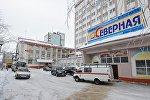 Работа шахты Северная в Воркуте приостановлена после горного удара