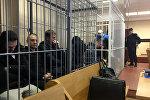 Обвиняемые по делу по наркоторговле перед началом суда