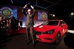 Глава Opel Group Карл-Томас Нойманн на объявлении номинации Автомобиль года