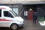 На месте убийства 4-летней девочки в Москве