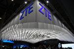 Стенд компании ZTE на выставке